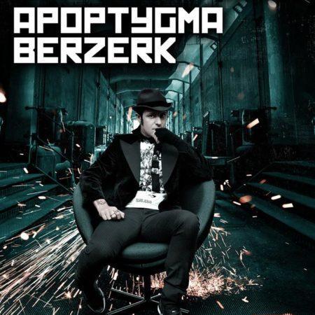 Apoptygma Berzerk (NOR)